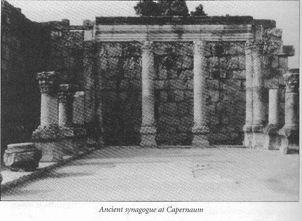 AncientSynagogueAtCapernaum-JewishSocialValues